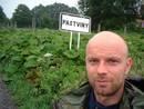 pastviny heath