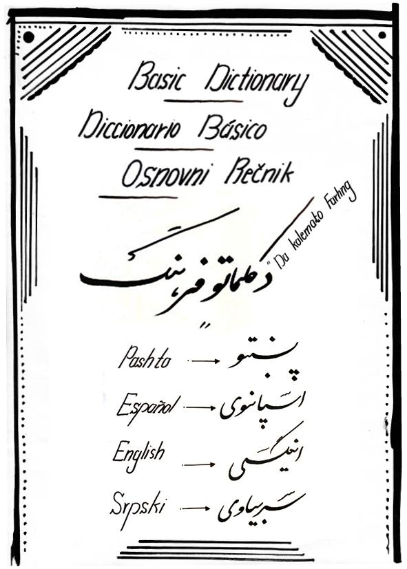 pashto dictionary pdf