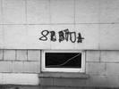 srbija podgorica National Id Archive