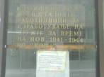memoreal museum skopje National Id Archive