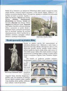 povijest starog v  Disputed Histories